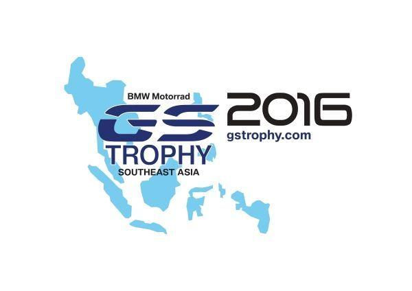 bmw gstrophy 2016