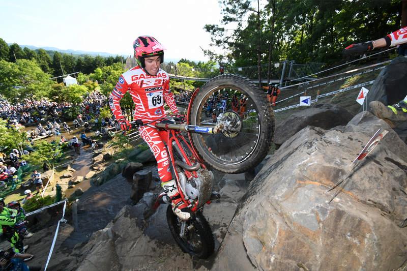 A csupán húszéves Jaime Busto (GasGas) megszerezte élete első TrialGP-győzelmét a június elején rendezett Japán Nagydíjon