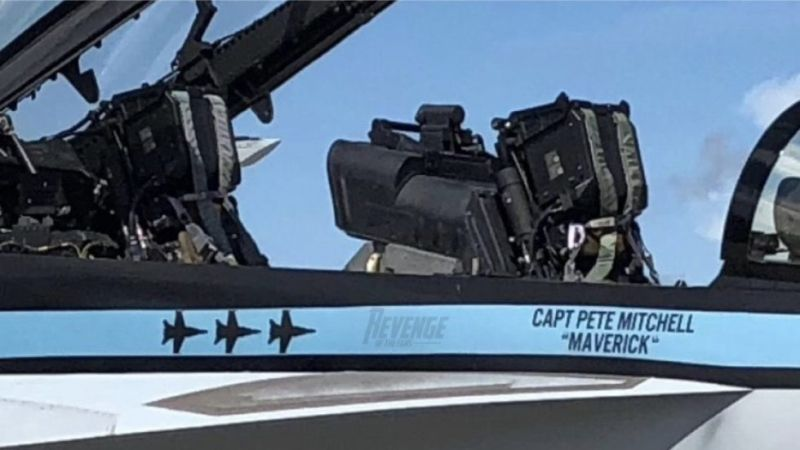 tom cruise top gun maverick2