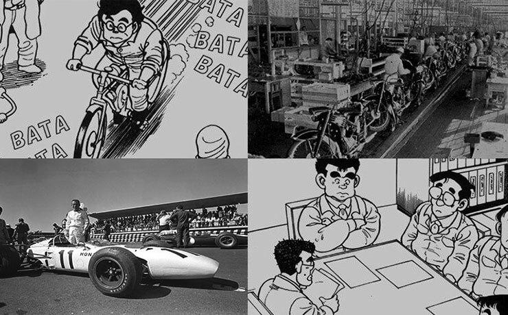 honda origins motoros rajzfilm