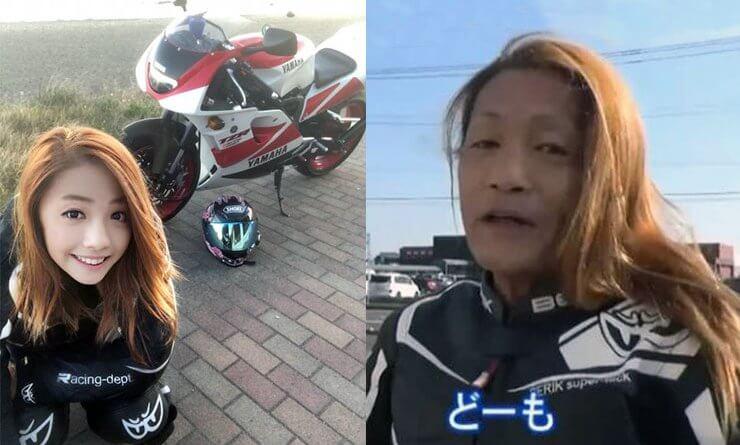 """Egy nemrég kirobbant """"botrány"""" fényt derített egy népszerű japán influencer lány, a Twitteren bizonyos @azusagakuyuki néven futó huszonéves motoros valódi kilétére."""